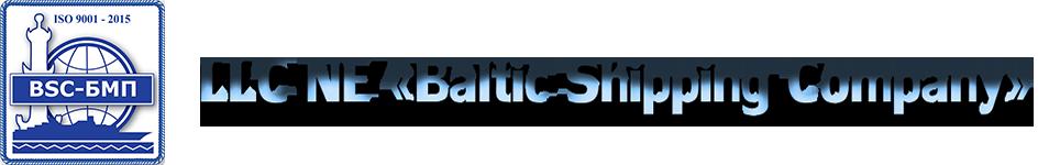 ООО НП «Балтийское Морское Пароходство» Logo